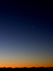 Late Sunset for Nokia Asha 303