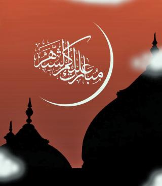 Eid Al Adha Card for Nokia N8