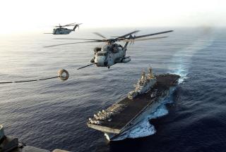 Warship - Gunship In Sea