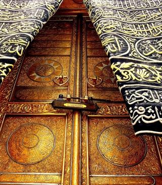 Islamic gate for Nokia N8