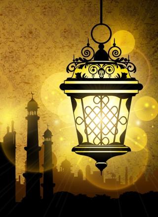 Eid al Adha Cards for Nokia N8