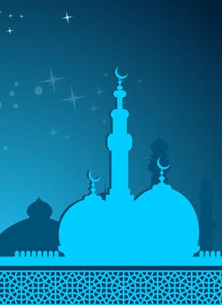 Eid al Adha for Nokia N8