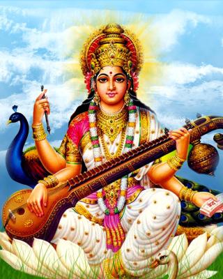 Saraswati Mantra for Nokia N8